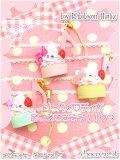 【新品】Ribbon Holic メロディケーキストラップ (メロンケーキ)