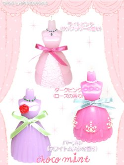 画像3: 【新品】ロマンティックドレスキャンドル  パープル(candle) [We apologize for the inconvenience, but flammable items cannot be shipped overseas.]