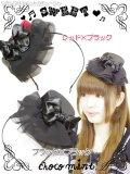 【新品】リボンフリルハットカチューシャ headband(レッドxブラック)