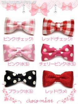 画像2: 【新品】サテンミニリボンヘアクリップ hair clip ピンク水玉