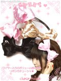 【新品】デコレーションリボンカチューシャ ミルキィピンク(headband)