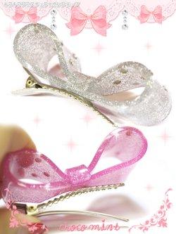 画像3: 【新品】キラキラプラスチックリボンクリップ (クリア)hair clip