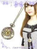 【新品】シルバー懐中時計