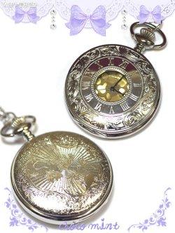画像3: 【新品】シルバー懐中時計