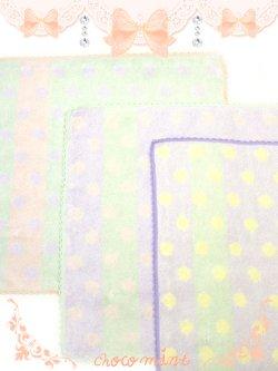 画像2: 【新品】スフレハンドタオル towel (イエロー×パープル yellowXpurple)