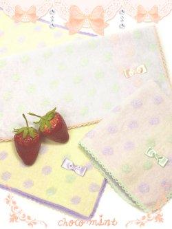 画像3: 【新品】スフレハンドタオル towel (イエロー×パープル yellowXpurple)