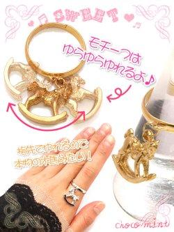 画像3: 【新品】木馬リング(ring)シルバー