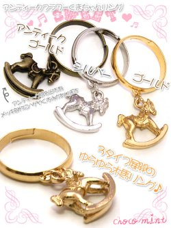 画像2: 【新品】木馬リング(ring)シルバー