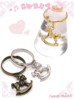画像1: 【新品】木馬リング(ring)シルバー