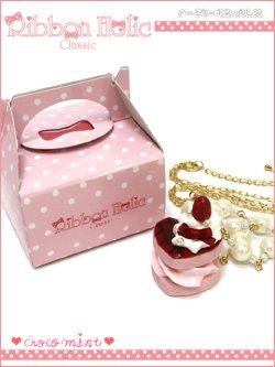 画像1: 【新品】Ribbon Holic Classic ハートケーキネックレス necklace