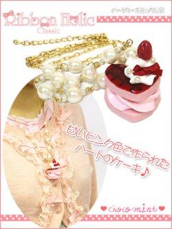 画像2: 【新品】Ribbon Holic Classic ハートケーキネックレス necklace