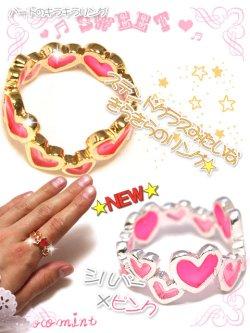 画像3: 【新品】ハートのキラキラリング ring シルバー×ピンク