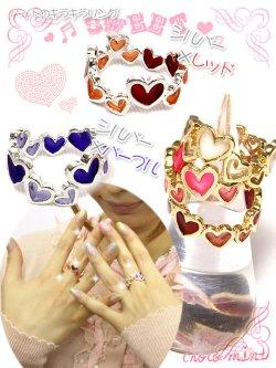 画像1: 【新品】ハートのキラキラリング ring シルバー×ピンク