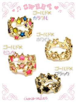 画像2: 【新品】スターのキラキラリング ring ゴールドxホワイト