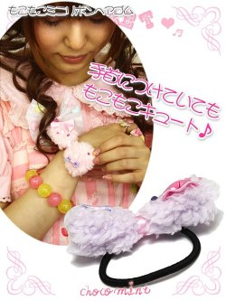 画像3: 【新品】もこもこミニリボンヘアゴム ミント hair accessory