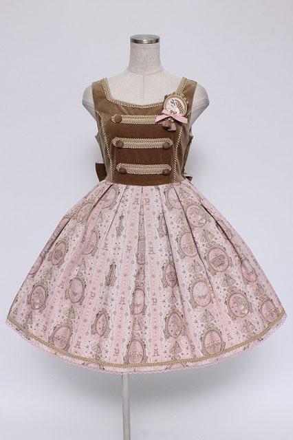 Angelic Pretty / Royal Unicornゴブラン切替ジャンパースカート