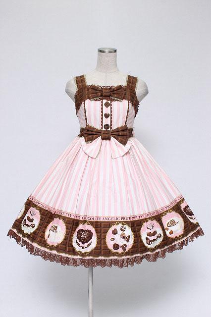 Angelic Pretty / Meltyチョコレートハイウエストジャンパースカート&カチューシャ