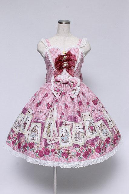 BABY,THE STARS SHINE BRIGHT / 薔薇咲く夜に訪れる不思議な物語柄ハートジャンパースカート