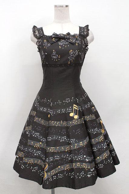 Innocent World / 星空と乙女の祈りフレアージャンパースカート