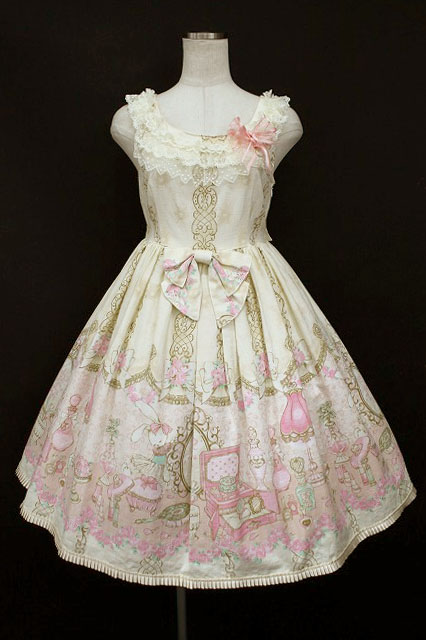 BABY,THE STARS SHINE BRIGHT / 恋する香りの魔法Perfumeジャンパースカート