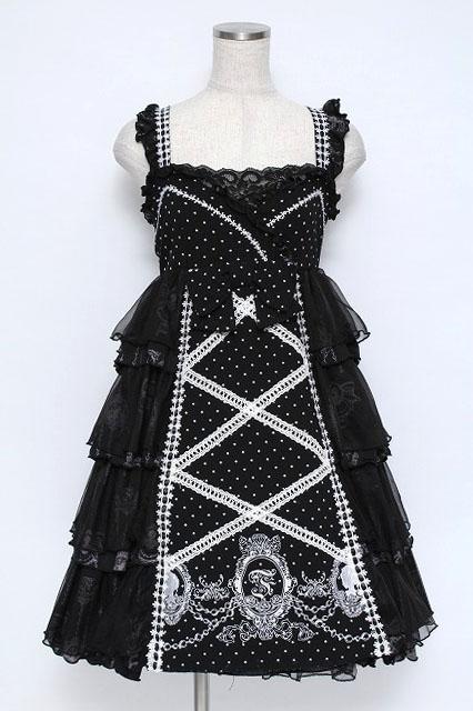 FRILL / エンブレム刺繍ティアードジャンパースカート