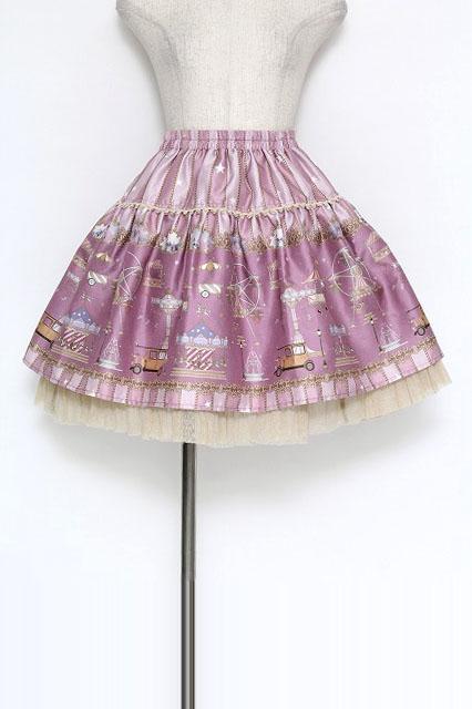 PUTUMAYO / La brume Cirqueスカート
