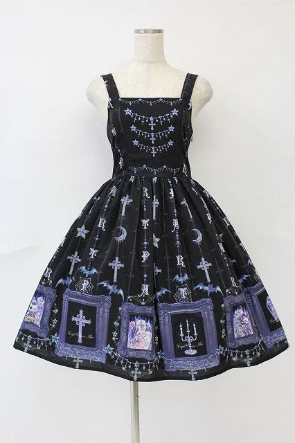 Royal Princess Alice / Dark Monster Castleジャンパースカート