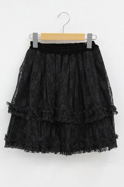 MARBLE / レース重ねベロアスカート