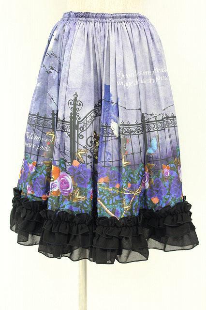 Triple fortune / 蒼の国スカート