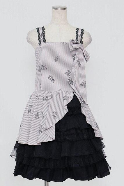 FRILL / ストライプ&ロゴティアードジャンパースカート