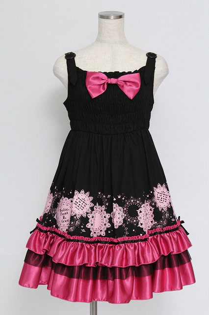 PUTUMAYO / シャーリング裾レースプリントジャンパースカート