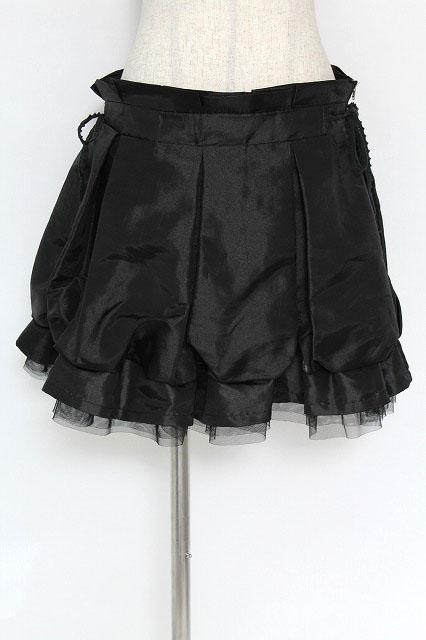 Ozz ANGELO / バルーン風裾フリルチュールスカート