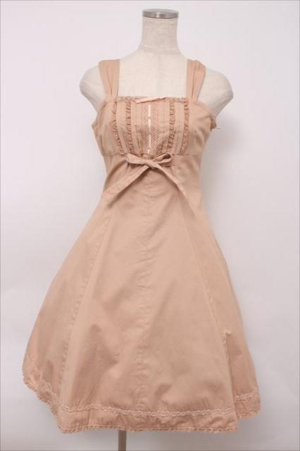 Mary Magdalene / ドロレスジャンパースカート