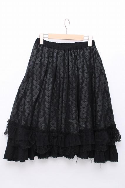 GRAMM / ドットチュールフリル総柄スカート