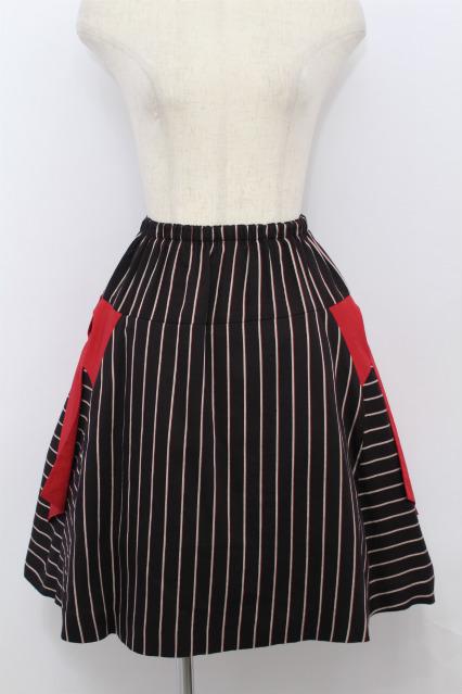 ネバアランド / ハレー・スカート