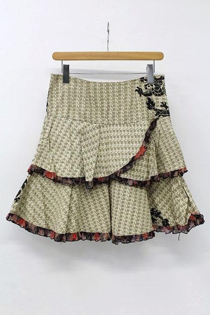 gouk / 折鶴総柄フリルスカート