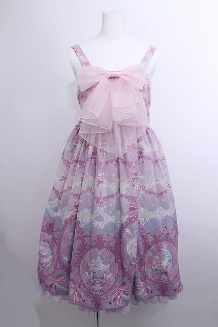 Royal Princess Alice / Magic girl perfume pot★魔法少女香水瓶ジャンパースカート