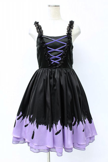 E hyphen world gallery BonBon / Maleficent Dress