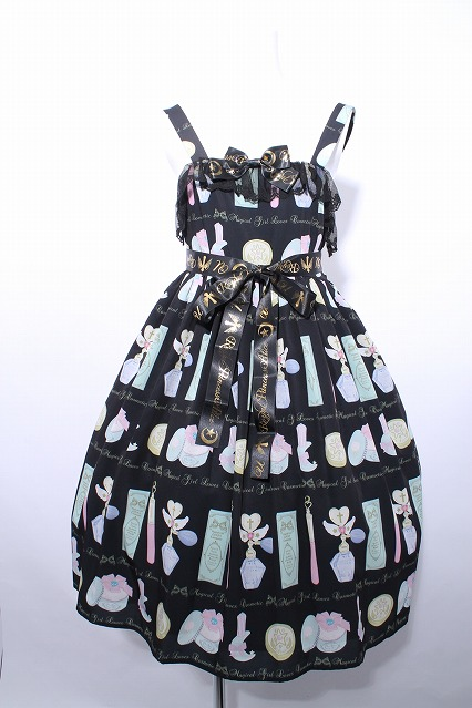 Royal Princess Alice / 魔法少女はコスメがお好きジャンパースカート