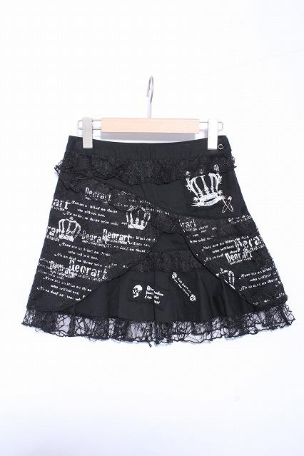 Deorart / ドッキングアナーキースカート