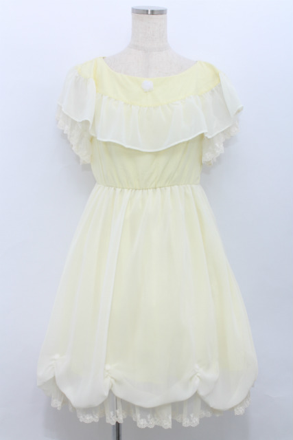 E hyphen world gallery BonBon / Belle Dress