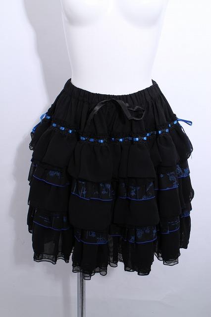 H jelly / ブルーチャーム重ねティアードスカート
