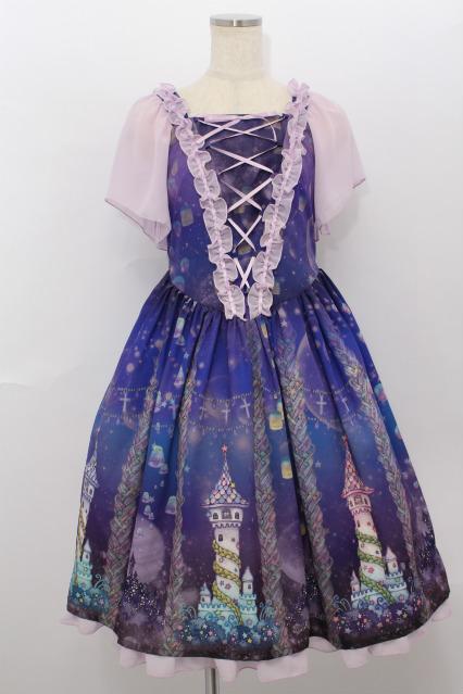 Royal Princess Alice / 輝く月のラプンツェルドレス