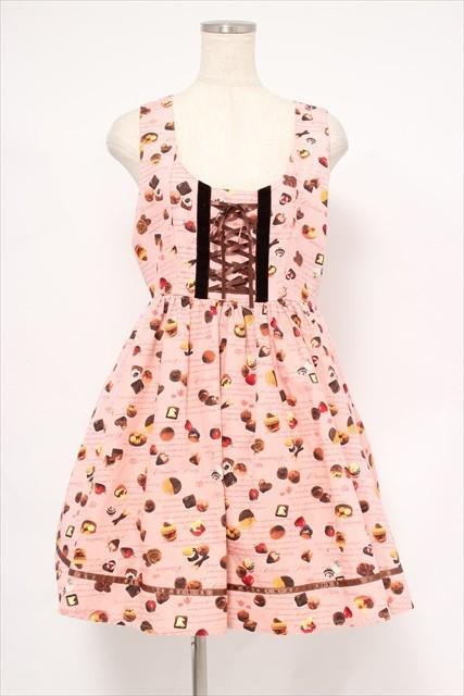 Amavel / チョコレートジャンパースカート